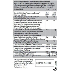 GU Energy Energy Gel Box Mandarin Orange 24x 32g